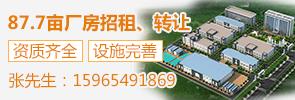 天地网首页-A3-4-益春堂