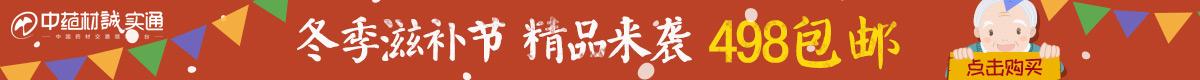 天地网大喜娱乐888-通栏-万里行