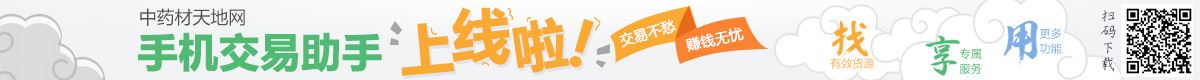 APP广告-PC首页通栏