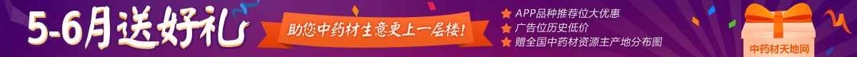 APP广告-好礼相送-PC首页通栏
