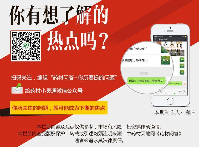 博发娱乐最新官方网站 1