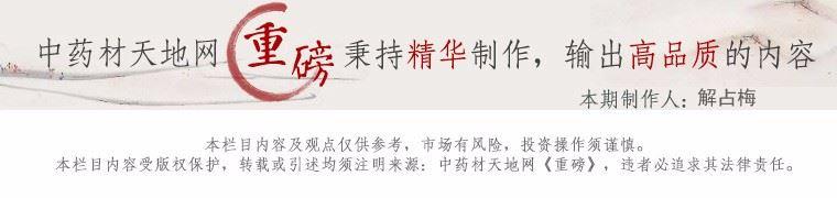 美高梅官方网站 32