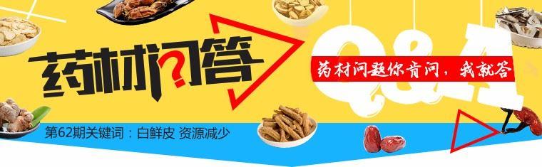 必赢官网网站 1