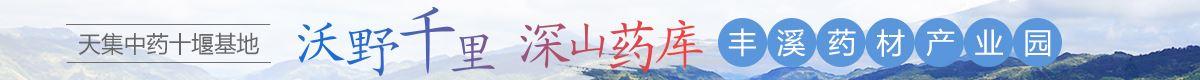 产地价格页-通栏-顶部-刘勇