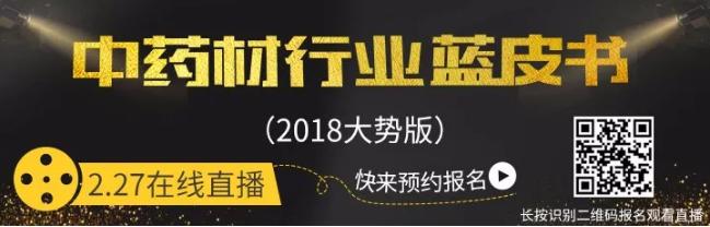 QQ截图20180210132307