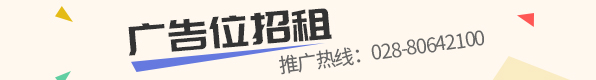 PC版-大喜娱乐888-A4-文山三七