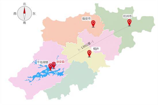 自3月,浙西(千岛湖)首届中药材交易博览会在临岐隆重开幕后,这个小镇在全国各地药商的口口相传中真正走向全国。    大美淳安临岐 尽显得天独厚的优越条件   浙江省淳安县东邻桐庐,南距千岛湖镇40公里,至杭州130公里,区域优势十分明显,是淳安北部的政治、经济和文化中心。临岐镇,因位于淳安县北部而被称为淳北重镇,是千岛湖形成后淳安唯一没有被淹没的古镇。该镇境内森林资源十分丰富,山林面积27.