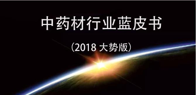 QQ截图20180206113635