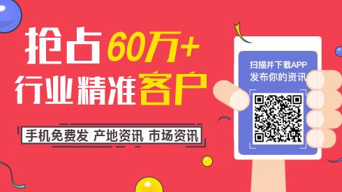 """免费抢占中药材行业""""蓝海""""60万+精准客"""