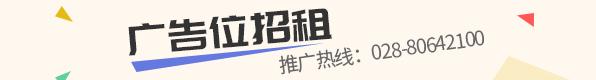 PC版-首页-A4-文山三七