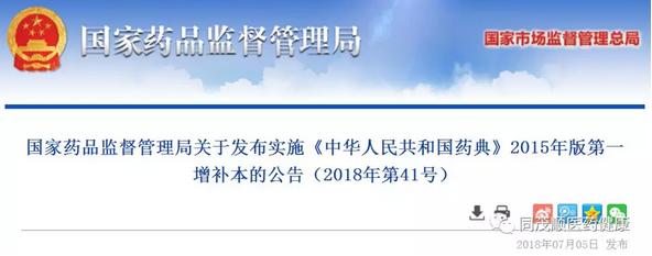 QQ截图20180706165226
