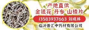 天地网首页-A3-3-刘成林